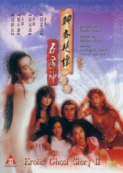 Liêu Trai Chí Dị 2 – Phim Ma 18+