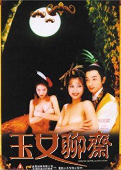 Liêu Trai Chí Dị 5 – Chinese Erotic Ghost Story 1998