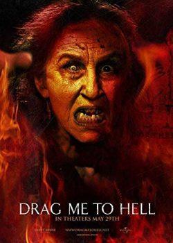 Phim Lời Nguyền Ác Quỷ – Drag Me to Hell (2009)