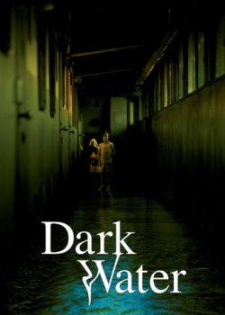 Ma Nước – Dark Water (2005)