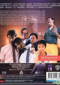 Sư Huynh Trúng Tà – Look Out, Officer (1990)