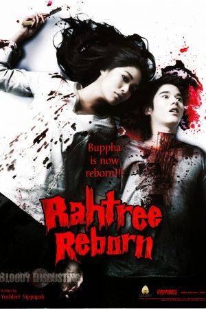 Đầu Thai – Rahtree Reborn (2009)