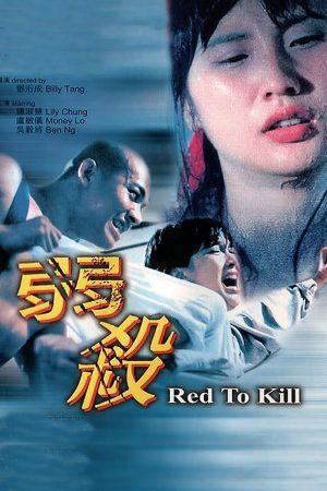 Huyết Dụ Sát Nhân – Red to Kill (1994)