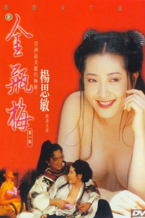 Tân Kim Bình Mai 1996 – Jin Pin Mei 2 (1996)