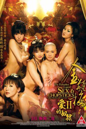 Kim Bình Mai 2009 – The Forbidden Legend Sex & Chopsticks 2 (2009)