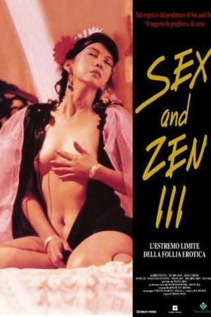 Nhục Bồ Đoàn 3 – Sex and Zen 3 (1998)
