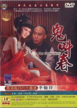 Chuyện Tình Hồ Ly – The Ghost Story (1979) – Phim Ma 18+ Cấp 3