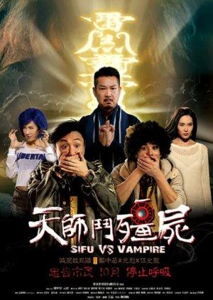 Ông Tôi Là Cương Thi – Sifu vs vampire (2014)